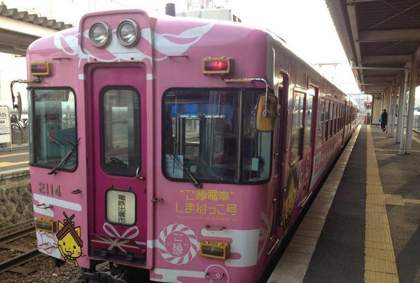 出雲大社前駅の写真・動画_image_241995