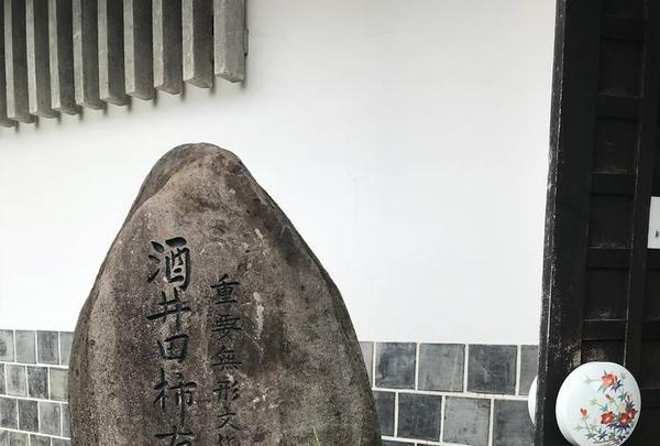 柿右衛門窯(柿右衛門古陶磁参考館)の写真・動画_image_246291