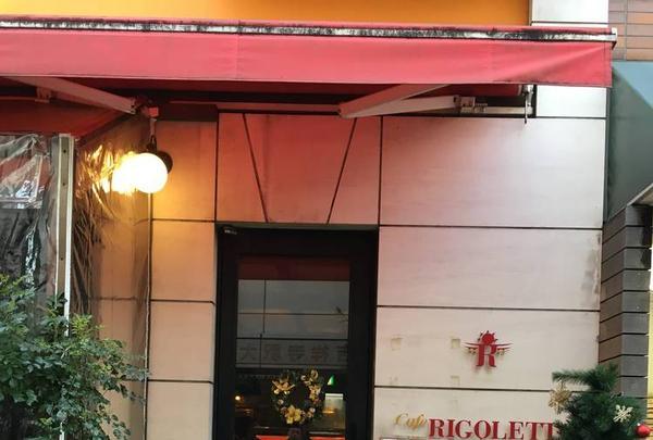 カフェ リゴレット 吉祥寺の写真・動画_image_248473