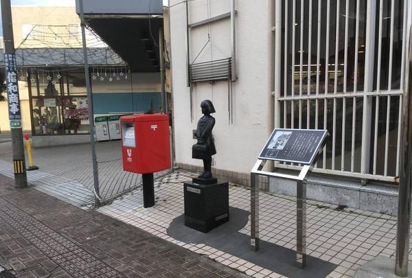 村下孝蔵「初恋」歌碑の写真・動画_image_248631