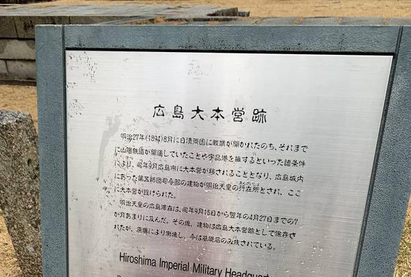 広島城の写真・動画_image_250749
