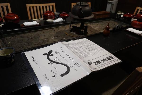 上村うなぎ屋の写真・動画_image_251634