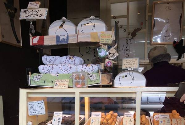 しっぽや 谷中店の写真・動画_image_252525