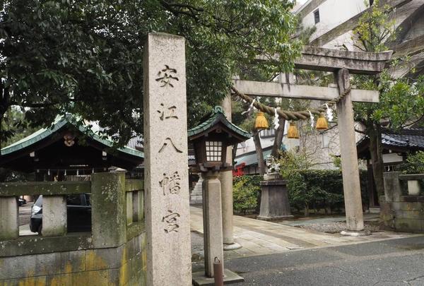 安江八幡宮の写真・動画_image_254284