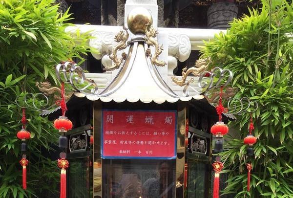 横浜中華街関帝廟の写真・動画_image_259645