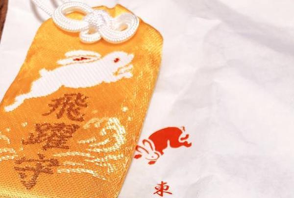 岡崎神社の写真・動画_image_261365