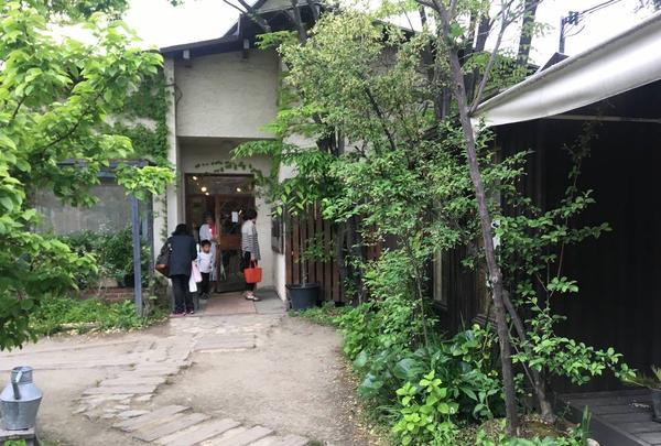 くるみの木 ZAKKA cageの写真・動画_image_274212