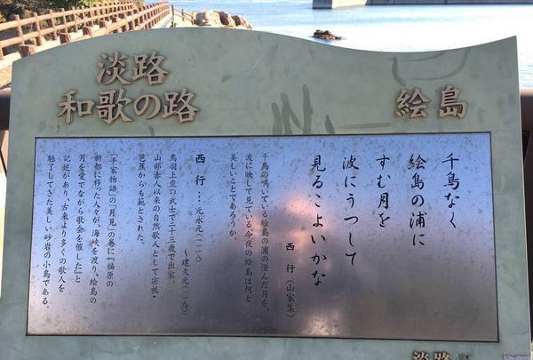 絵島の写真・動画_image_275833
