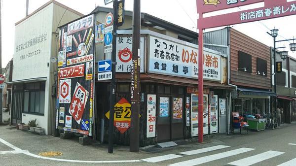豊川いなり表参道の写真・動画_image_280073
