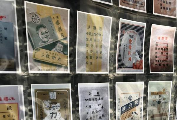 金沢市老舗記念館の写真・動画_image_280801
