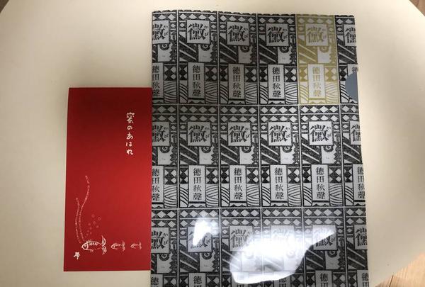 金沢市老舗記念館の写真・動画_image_280802