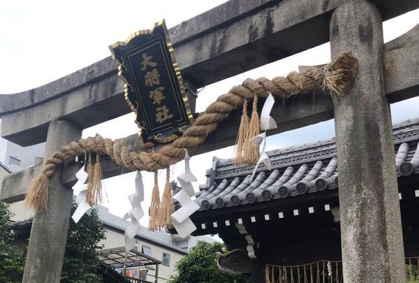大将軍八神社の写真・動画_image_282302