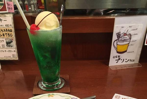 シマノコーヒー大正館の写真・動画_image_284370