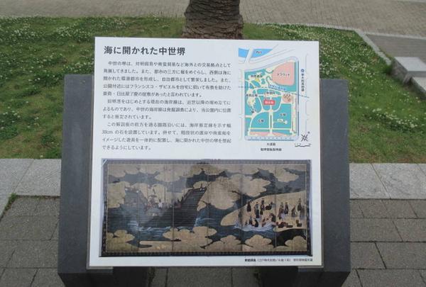 戎公園の写真・動画_image_284423