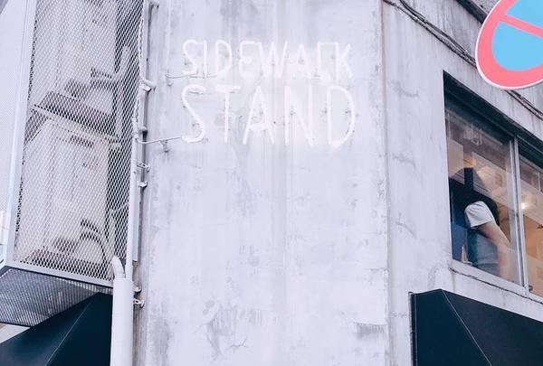 サイドウォーク スタンド (SIDEWALK STAND)の写真・動画_image_287004