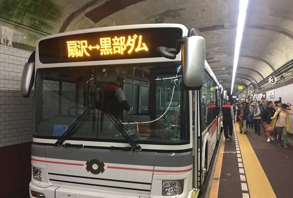 扇沢駅の写真・動画_image_289562