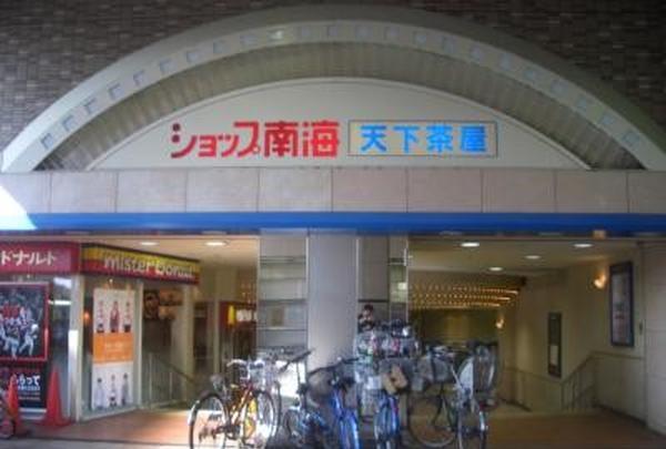 天下茶屋駅の写真・動画_image_29286