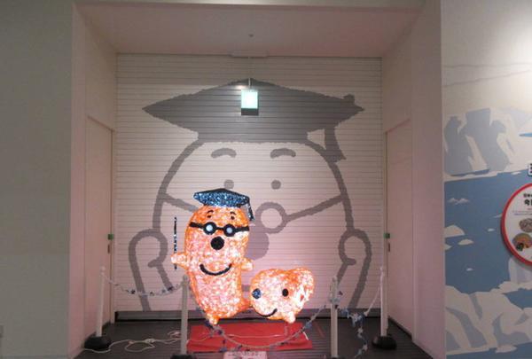 めんたいパークの写真・動画_image_293400