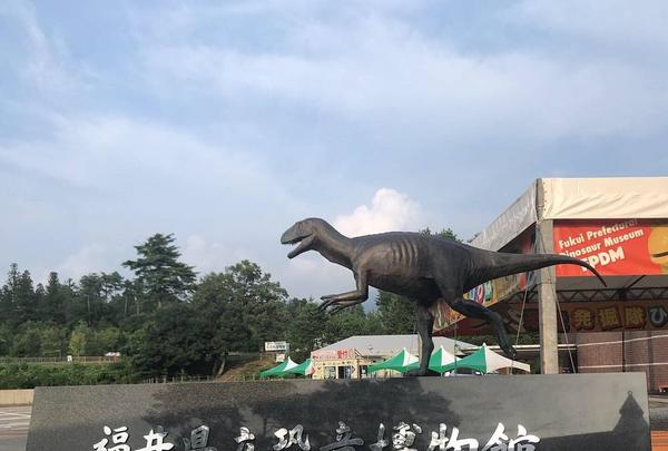 福井県立恐竜博物館の写真・動画_image_294175