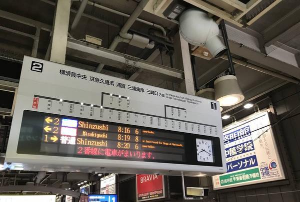 三浦海岸駅の写真・動画_image_307129