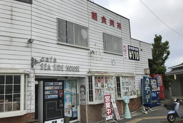 城ケ島の写真・動画_image_307276