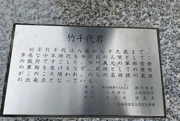 静岡駅の写真・動画_image_307420