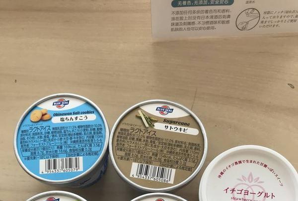 瀬長島ウミカジテラスの写真・動画_image_310357