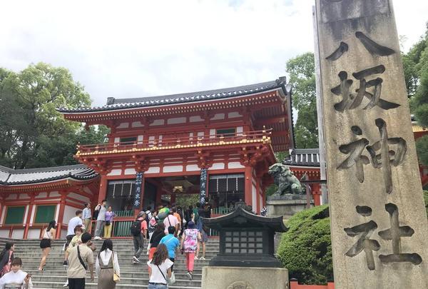 八坂神社の写真・動画_image_312229