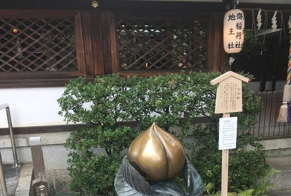 晴明神社の写真・動画_image_313838