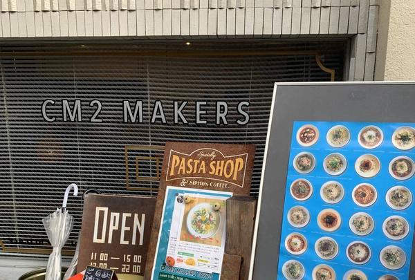 CM2 MAKERS TOKYOの写真・動画_image_316158