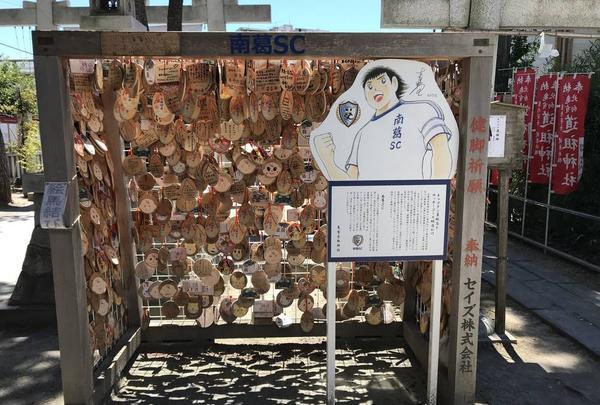香取神社(亀有)の写真・動画_image_330938