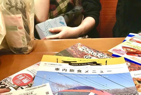 箱根湯本駅の写真・動画_image_331659