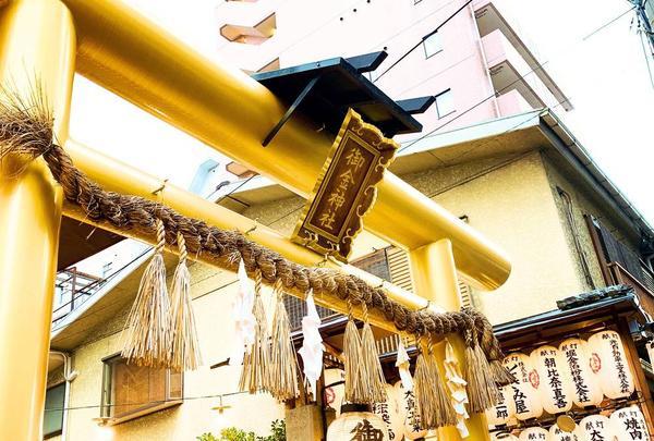 御金神社の写真・動画_image_334249