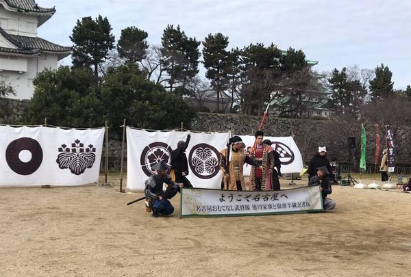 名古屋城の写真・動画_image_342723