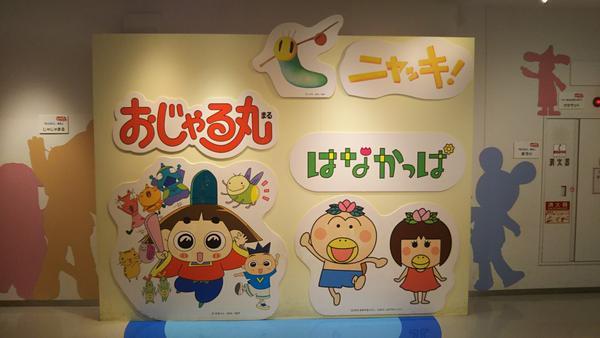 NHKスタジオパークの写真・動画_image_346439