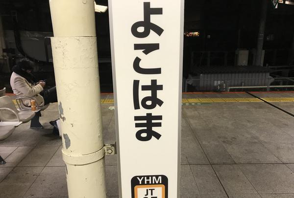 東京駅の写真・動画_image_347327