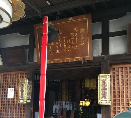 興福寺の写真・動画_image_349796