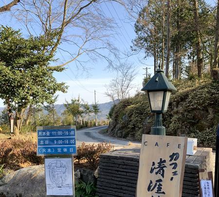 カフェー清涯荘の写真・動画_image_353832