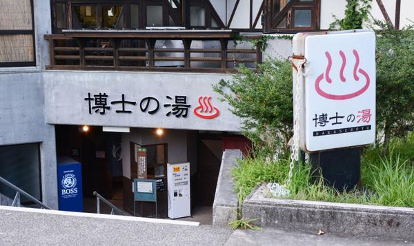 木魂館の写真・動画_image_358247