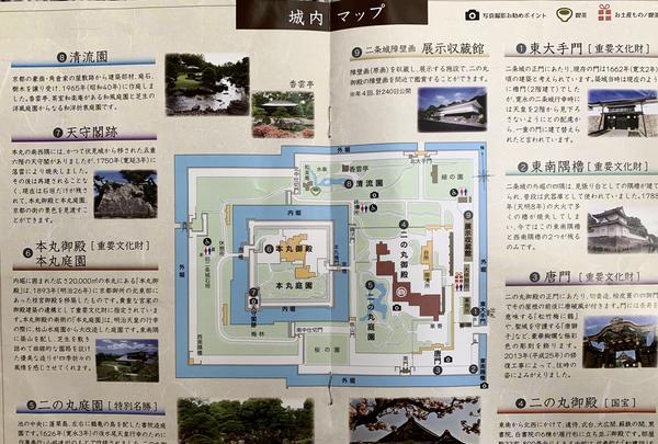 元離宮 二条城の写真・動画_image_359301