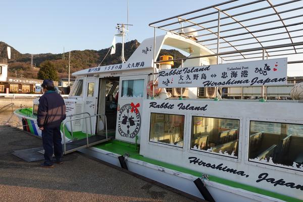 大久野島の写真・動画_image_362148