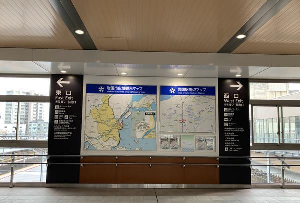 岩国駅の写真・動画_image_364822