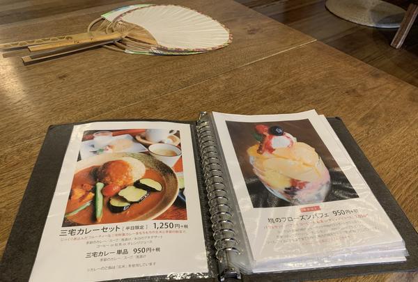町家喫茶 三宅商店の写真・動画_image_365298