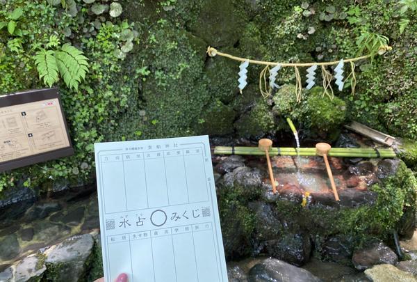 貴船神社の写真・動画_image_366001