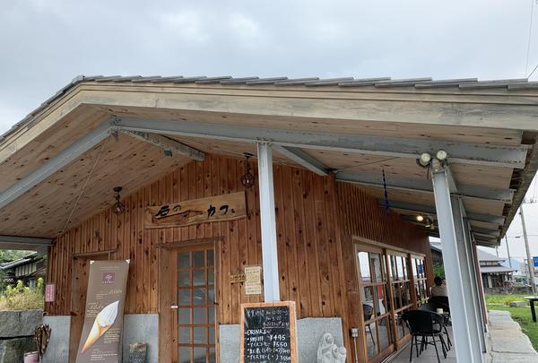 石のカフェの写真・動画_image_372598