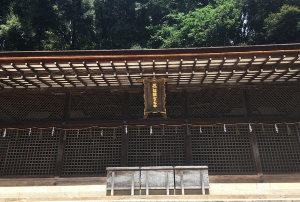 宇治上神社の写真・動画_image_375937