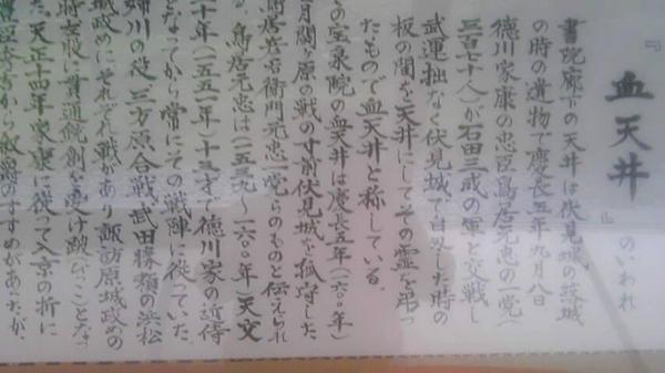 宝泉院の写真・動画_image_377896