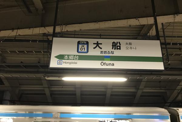 小田原城の写真・動画_image_378242