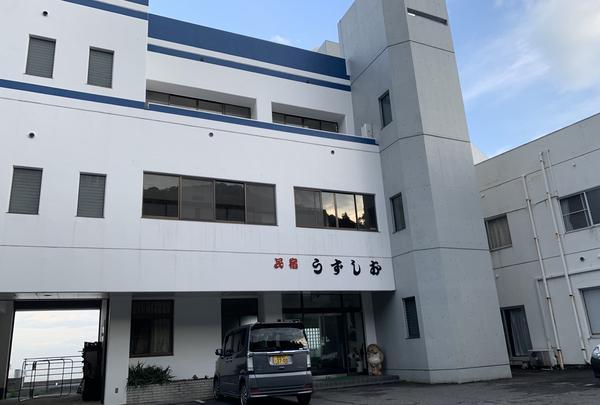 民宿うずしお MINSHUKU UZUSHIOの写真・動画_image_379065