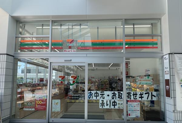 尾道駅の写真・動画_image_380506